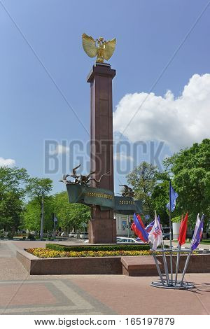 NOVOROSSIYSK RUSSIA - MAY 08.2016: the Obelisk