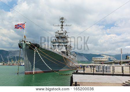 NOVOROSSIYSK RUSSIA - MAY 08.2016: the Cruiser