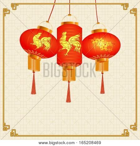 A set of orange-red Chinese lanterns picture of the cherry blossoms and a rooster. Round and cylindrical shape. Against the background of a paper texture. Vector illustration