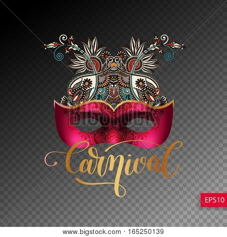 3d venetian carnival mask silhouette with ornamental floral feather and gold hand lettering isolated on transparency background, vector illustration