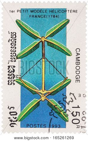 MOSCOW RUSSIA - January 10 2017: A stamp printed in Cambodia shows the first helicopter model France (1784) series