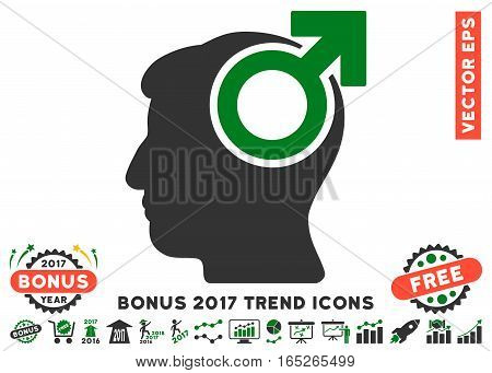 Green And Gray Intellect Potency icon with bonus 2017 year trend pictograph collection. Vector illustration style is flat iconic bicolor symbols, white background.