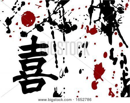 Kanji Splash Background