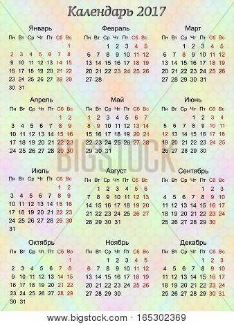Colorful calendar vertical to the year 2107. In Russian