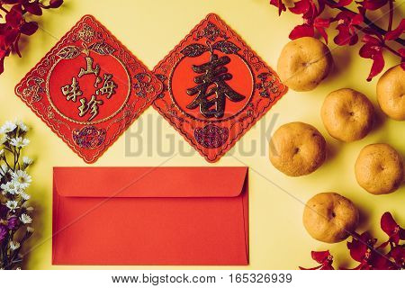 Chinese New Year Decoration--Red Packet ,Character on Packet Symbolizes Good Luck.