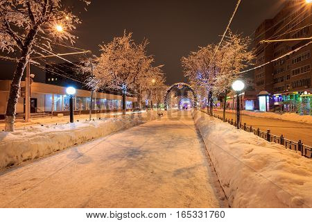 Walk Of The City At Night In Winter