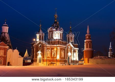 Kolomna Moscow Region Russia. Assumption Brusensky Female Monastery On Territory Of Kolomna Kremlin.