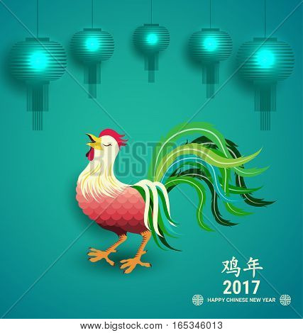 Chinese new year 2017 greeting card with Chicken and green lamp Chinese wording Translation is Year of Rooster
