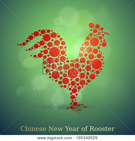 Chinese New Year 2017 with Red Rooster as symbol. Good for greeting cards and calendars