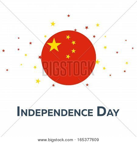 Independence Day Of China. Patriotic Banner. Vector Illustration.