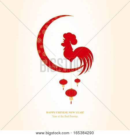 Asian Lunar New Year festival. Silhouette of rooster. Red Chinese lanterns hanging from moon.