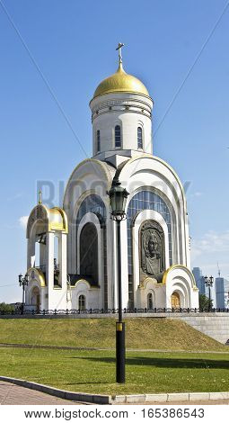 Saint George church in memorial complex Poklonnaya hill in Moscow Russia.