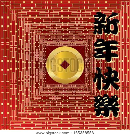 Chinese coin with golden pattern and red background