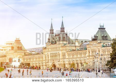The building of State Department Store (GUM) in Moscow Russia