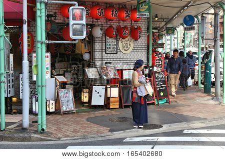 Kappabashi, Tokyo