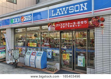 Lawson Store, Japan