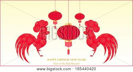 Chinese New Year 2017. Spring Festival. Greeting card with roosters and lanterns.