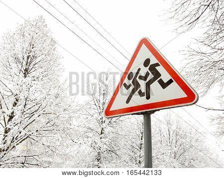 Beware Pedestrians - triangle traffic sign for beware pedestrians