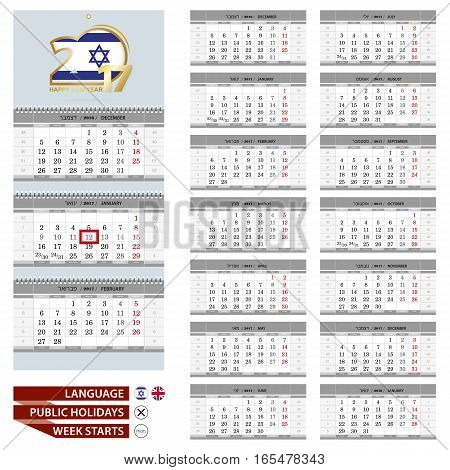 Wall Calendar Planner Template For 2017 Year. Hebrew And English Language. Week Starts From Monday.