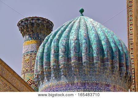 SAMARKAND, UZBEKISTAN: Architectural detail of a cupola at the Registan