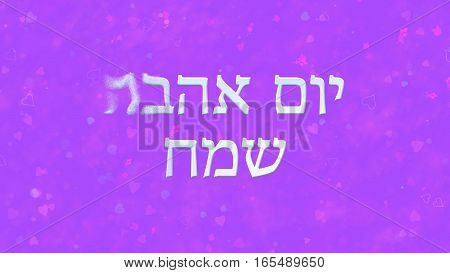 Happy Valentine's Day Text In Hebrew Turns To Dust From Left On Purple Background