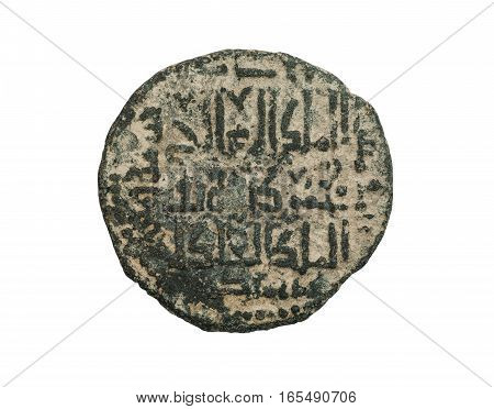 Islamic Ancient Copper Coin With Letters On It Isolated On White