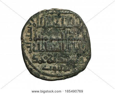 Ancient Islamic Copper Coin With Rows Of Arabic Letters Isolated On White