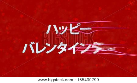 Happy Valentine's Day Text In Japanese Turns To Dust From Right On Red Background