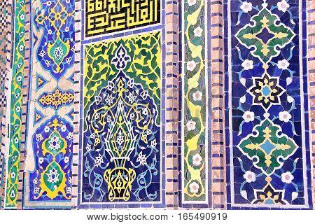 SAMARKAND, UZBEKISTAN: Architectural detail of a Madrasa at the Registan