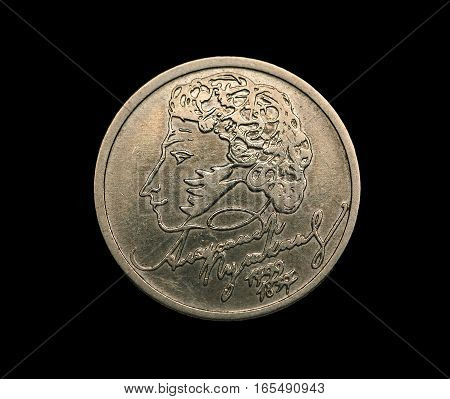 Commemorative Russian Coin With Alexander Pushkin Portrait Isolated On Black