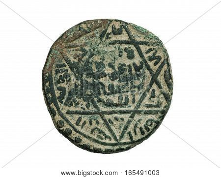 Ancient Copper Coin With David Star And Letters On It Isolated On White