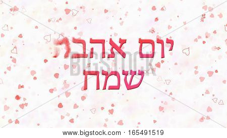Happy Valentine's Day Text In Hebrew Turns To Dust From Left On Light Background