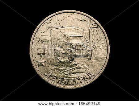 Russian Commemorative Coin With City Of Military Glory Leningrad Isolated On Black