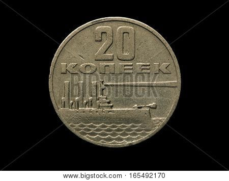 Soviet Commemorative Coin With Battleship Isolated On Black