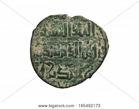 Islamic Ancient Copper Coin With Rows Of Letters On It Isolated On White