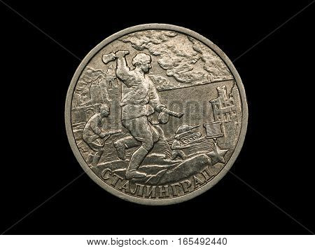 Russian Commemorative Coin With City Of Military Glory Stalingrad Isolated On Black