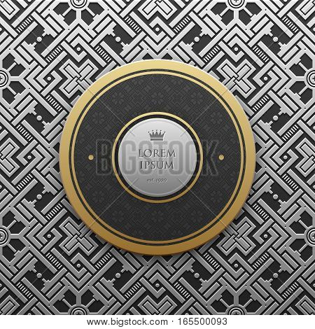 Round Text Banner Template On Silver/platinum Metallic Background With Seamless Geometric Pattern. E