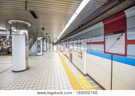 MarunochiNagoyaJapan - November 252015 : Scene of the Marunochi train station in MarunochiNagoyaJapan. Rail transport services in Japan are provided by more than 100 private companies.