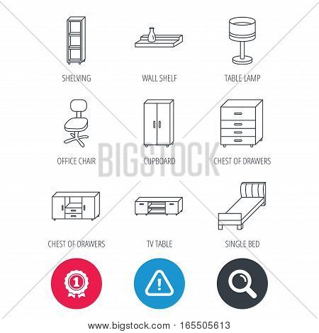 Achievement and search magnifier signs. Single bed, TV table and shelving icons. Office chair, table lamp and cupboard linear signs. Wall shelf, chest of drawers icons. Hazard attention icon. Vector