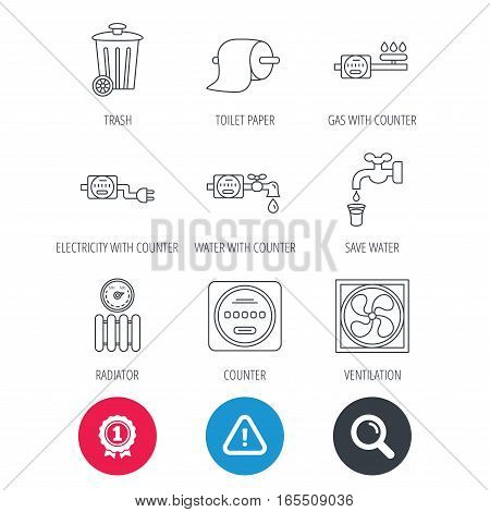 Achievement and search magnifier signs. Ventilation, radiator and water counter icons. Toiler paper, gas and electricity counters linear signs. Trash icon. Hazard attention icon. Vector