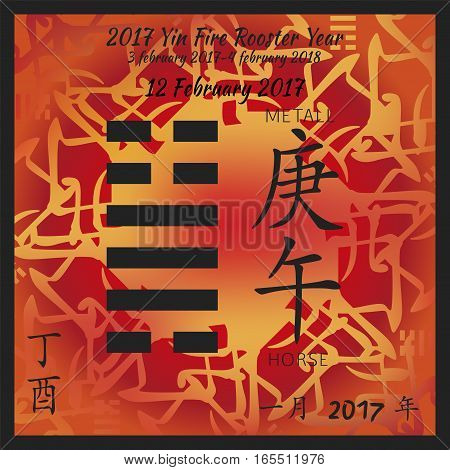 Symbol of i ching hexagram from chinese hieroglyphs. Translation of 12 zodiac feng shui signs hieroglyphs- metal and horse. I ching calendar of 2017 year with feng shi elements.