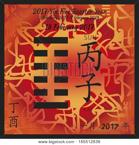 Symbol of i ching hexagram from chinese hieroglyphs. Translation of 12 zodiac feng shui signs hieroglyphs- sun and rat. I ching calendar of 2017 year with feng shi elements.