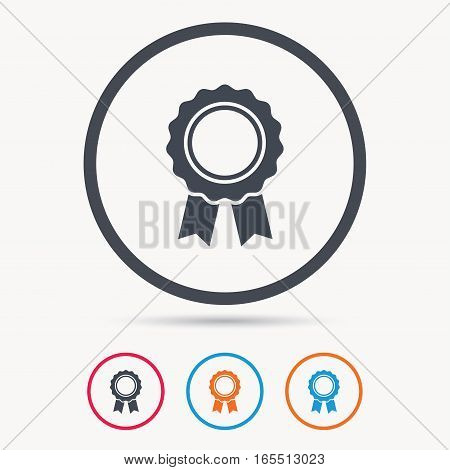 Medal icon. Winner award emblem symbol. Colored circle buttons with flat web icon. Vector