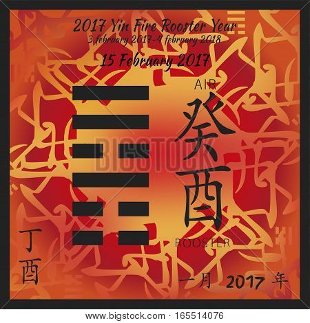 Symbol of i ching hexagram from chinese hieroglyphs. Translation of 12 zodiac feng shui signs hieroglyphs- air and rooster. I ching calendar of 2017 year with feng shi elements.