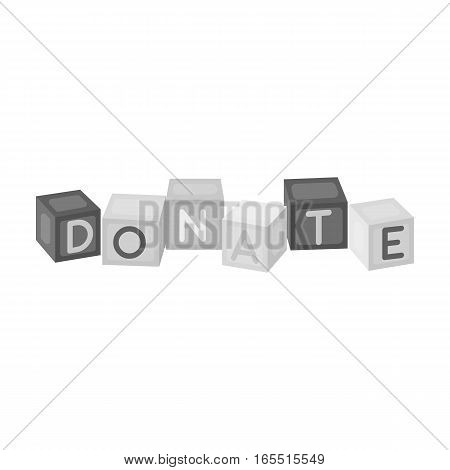 Toys donation icon in monochrome design isolated on white background. Charity and donation symbol stock vector illustration.