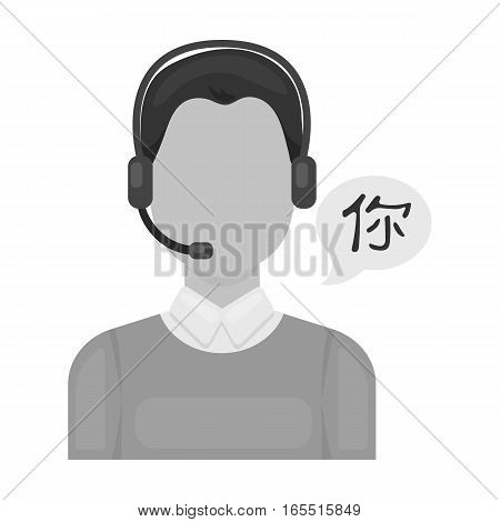 Translator icon in monochrome design isolated on white background. Interpreter and translator symbol stock vector illustration.
