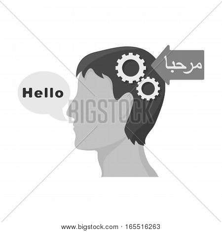 Understanding of foreign language icon in monochrome design isolated on white background. Interpreter and translator symbol stock vector illustration.