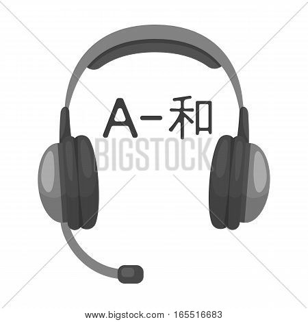 Headphones with translator icon in monochrome design isolated on white background. Interpreter and translator symbol stock vector illustration.