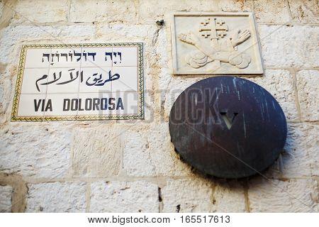 Sign Of Via Dolorosa Famous Historic Place