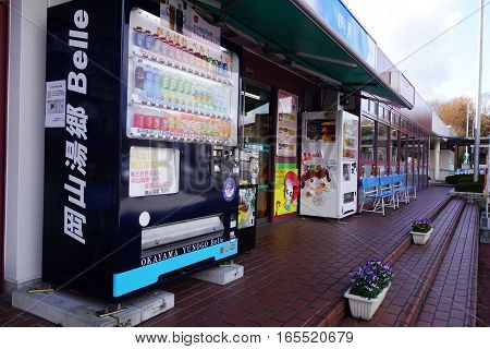 OSAKA JAPAN- DECEMBER 06 2016: Multiple vending machines on the street of Osaka. Japan is famous for its vending machines with more than 5.5 million machines nationwide.